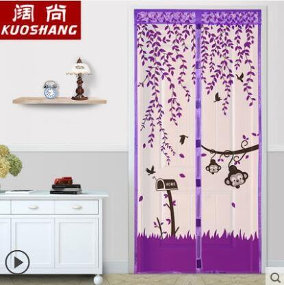 夏季防蚊門簾磁性軟紗門簾子紗簾魔術貼簡易臥室廚房家用加密紗窗