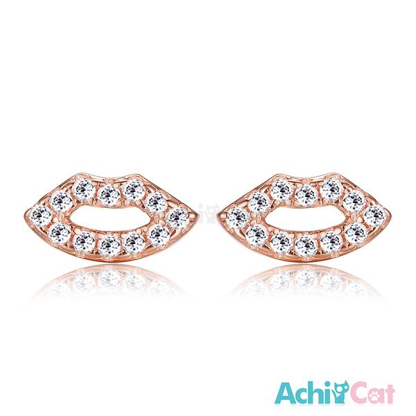 AchiCat銀耳釘925純銀耳環 耳針式 天使之吻唇印韓版迷你(玫金色款單副) GS5032