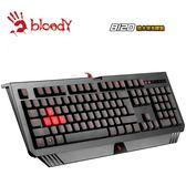 【Bloody 】雙飛燕B120 連環招防水背光遊戲鍵盤加贈控鍵寶典