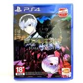 PS4 中文版 東京喰種 re CALL to EXIST 全新珍藏如圖