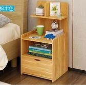 簡約現代床頭櫃多功能收納櫃儲物簡易臥室置物櫃創意小櫃子床邊櫃jy【六月熱賣好康低價購】