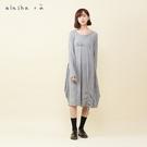 a la sha +a 杯子織紋造型裙襬洋裝