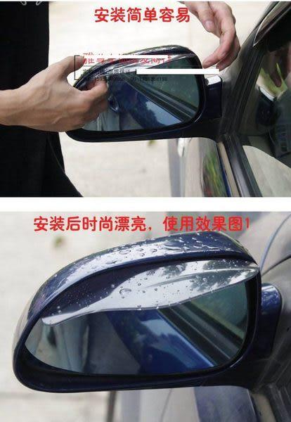 TwinS好用的汽車後視鏡遮雨擋雨片3M背膠【顏色隨機】