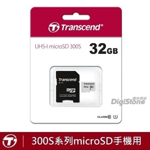【免運+贈收納盒】創見 32GB 記憶卡 32G 300S U1 MicroSDHC R100MB/s (附SD轉卡)X1【手機/平板/switch】