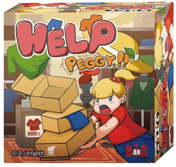 【BIG BANG】搶救派琪 Help Peggy 桌上遊戲