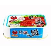紅鷹牌紅燒鰻100g x3【愛買】