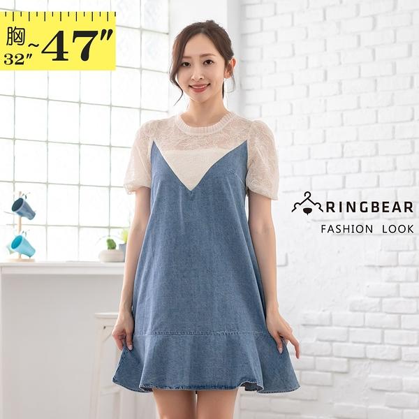 牛仔洋裝--甜美無敵V領連肩蕾絲花朵網紗拼接牛仔短袖圓領連身裙(藍M-3L)-D605眼圈熊中大尺碼