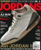 SLAM PRESENTS:JORDANS