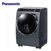 Panasonic國際 滾筒洗衣機 NA-V130DDH-G 13KG