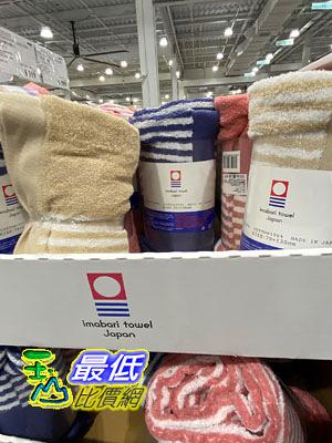 [COSCO代購] C126386 IMABARI BATH TOWEL日本今治純棉浴巾423GSM尺寸:70X 130CM