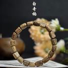 越南芽莊白奇楠沉香隨形桶珠手串原生手工料男女文玩復古香木手鏈約4克重