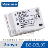 【marsfun火星樂】Kamera 佳美能 DB-L90(DB-DBL90) 數位相機電池 充電電池 Sanyo SH1 相機電池 鋰電池
