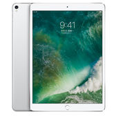 iPad Pro 10.5吋 512G WiFi版MPGJ2TA/A - 銀【愛買】