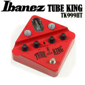 【非凡樂器】Ibanez TUBE KING TK999HT 超強真空管破音效果器/Distortion效果/原廠變壓器