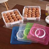 冰箱收納盒 雞蛋盒冰箱保鮮收納盒家用廚房冰箱多層防震可疊加手提塑料雞蛋盒 中秋節禮物