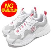 【US7.5-NG出清】Skechers 休閒鞋 D Lites Airy-Wave Flash 白 灰 右中底黃 鞋口黃 女鞋 【ACS】