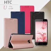 XM HTC U Play 鍾愛原味磁吸皮套
