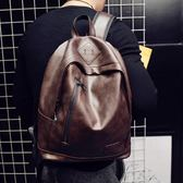 韓版女後背包男包休閒學生書包旅行包pu皮電腦包潮 免運快速出貨