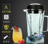 刨冰機 碎冰機商用刨冰機家用小型電動打冰機壓冰機奶茶店用製冰沙機T
