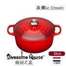 法國 Le Creuset 新式signature 30cm /8.1L 鑄鐵 圓鍋 - 紅色 燉飯