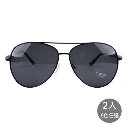 【Dr.Mango】 韓系潮款抗UV400偏光太陽眼鏡(雷朋款)2入