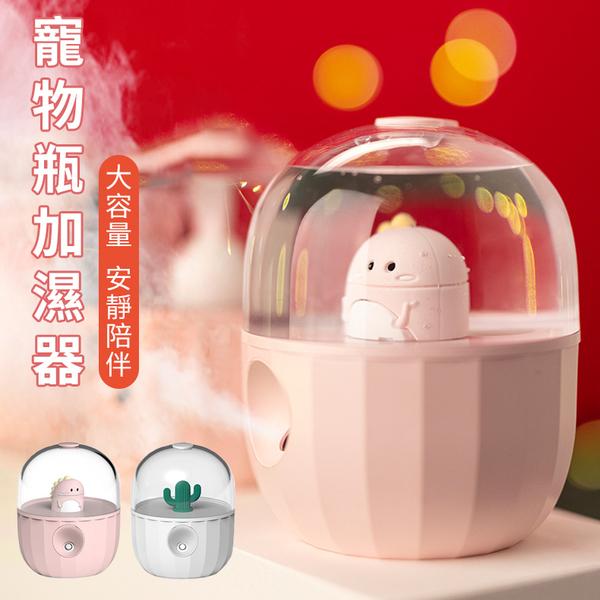 空氣淨化器-USB香氛加濕器