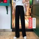 直筒褲 銅氨絲闊腿褲女夏季高腰新款垂感寬松直筒顯瘦冰絲薄款拖地褲【快速出貨】