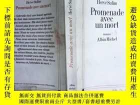 二手書博民逛書店Promenade罕見avec un mort(詳見圖)Y658