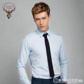 十米布襯衫男長袖商務修身免燙韓版職業正裝工作上班西裝白襯衣男 圖拉斯3C百貨