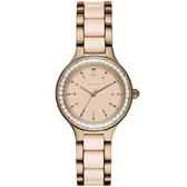 DKNY 蝶戀尤物晶鑽陶瓷腕錶-膚x雙材質錶帶