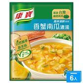 康寶濃湯自然原味香蟹南瓜42.2g*2*6【愛買】