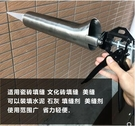 填縫神器填縫工具外牆瓷磚填縫水泥文化磚小型自動灌漿槍嘴勾縫槍 電購3C