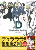 安田典生畫集:Shooting Star Dandyism