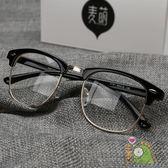 復古眼鏡框正韓平光鏡女男簡約眼睛框【七夕8.8折】