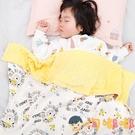 嬰兒豆豆毯雙層秋冬兒童毛毯午睡小被子寶寶蓋毯【淘嘟嘟】