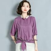 依米迦 銅氨絲紫色襯衫寬鬆韓版大碼垂感寸衫夏季新款分袖上衣
