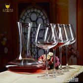 大號歐式紅酒杯套裝家用純手工杯高腳杯水晶勃艮第杯6只裝醒酒器