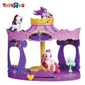 玩具反斗城 彩虹小馬 旋轉木馬組