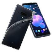 【贈快充線】Spigen 軍規防撞 SGP HTC U12 Plus Liquid Crystal 超薄透明 軟質手機殼