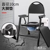 老人坐便器移動馬桶可折疊病人孕婦坐便椅子家用老年廁所坐便凳子  聖誕節免運