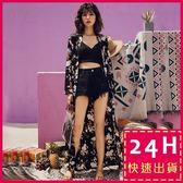 梨卡★現貨 - 波西米亞泰國度假性感印花防曬長袖薄外套罩衫C6319