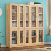 書櫃 實木書櫃玻璃書架簡約現代檔櫃自由組合兒童櫃子辦公室書櫥帶門 夢藝家
