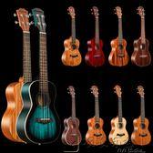 卡摩邇尤克裏裏23寸0初學者學生成人烏克麗麗女ukulele樂器小吉他