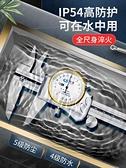卡尺蘇測帶表卡尺0-300mm高精度0-150-200不銹鋼工業級油代表游標卡尺 風馳