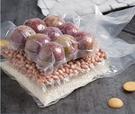 自封袋包裝袋 真空袋光面熟食塑料包裝袋密封塑封抽真空袋阿膠糕商用保鮮袋【限時八折】