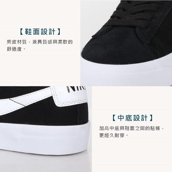 NIKE SB ZOOM BLAZER LOW PRO GT 男女運動休閒鞋(免運≡排汗專家≡