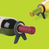巧趣 Quirky 葡萄酒瓶座 VINE (環保簡易包裝)~一組二入《生活美學》