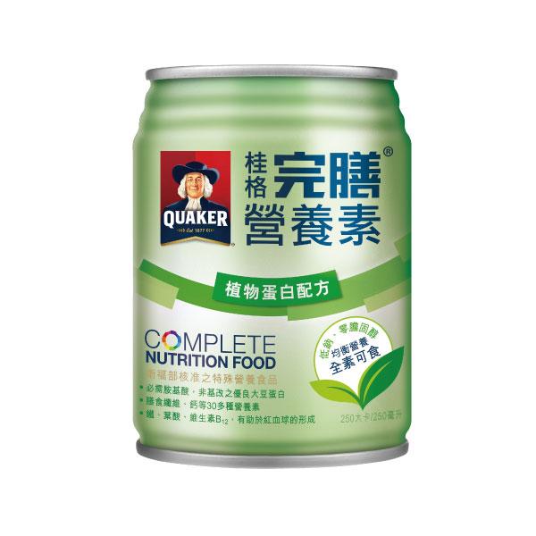 桂格 完膳營養素-植物蛋白配方 (250ml/24瓶/箱)成箱出貨【杏一】