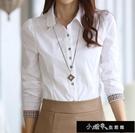 襯衫 女士正裝打底白色OL職業襯衫女長袖大碼工作服韓版學生【快速出貨】
