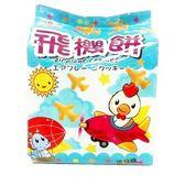 巧益海綿寶寶飛機餅 160g【愛買】